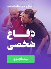 sidebar post promo artin - علم ورزشی
